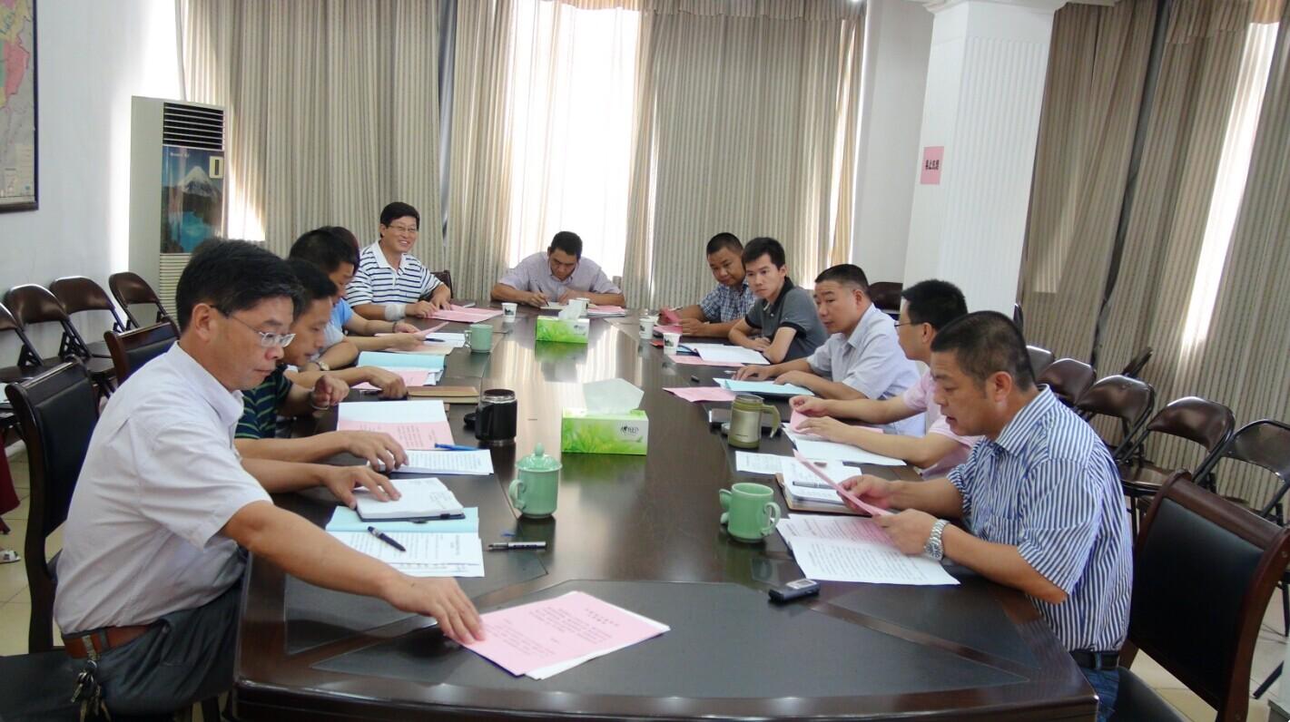 云和县交通运输局召开班子专题民主生活会