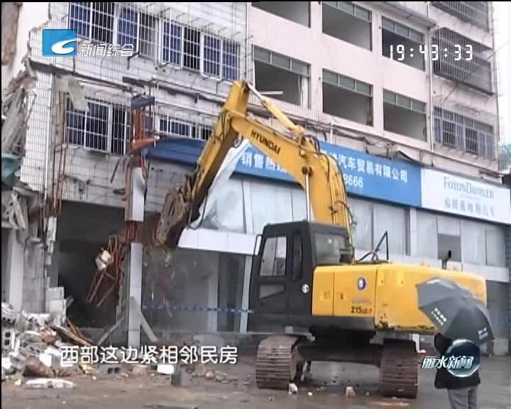 """""""电视问政·反馈"""":岩泉汽车城市场2号路北延伸段项目房屋今天开始腾空拆除"""
