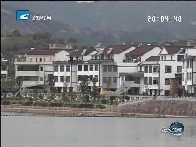 [电视问政·反馈]缙云舒洪镇岭口村加快落后自然村项目建设