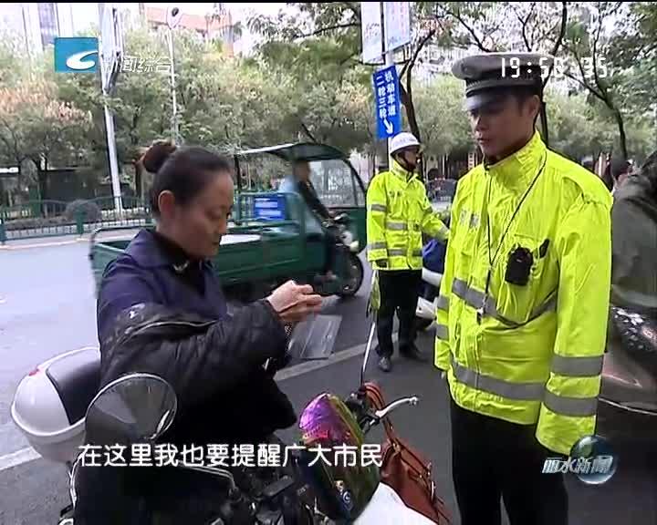 [电视问政·反馈]市交警部门对非机动车违法行为开展集中整治