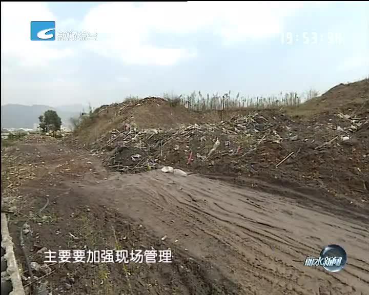 [电视问政·反馈]被曝光建筑工地垃圾及时得到清理