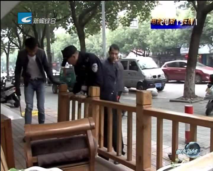 [电视问政·反馈]宇雷路商家店外围栏被拆除