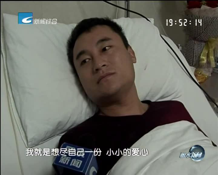 [寻找里东大救援最美故事]杨鹏:驰援里东 虽伤无悔