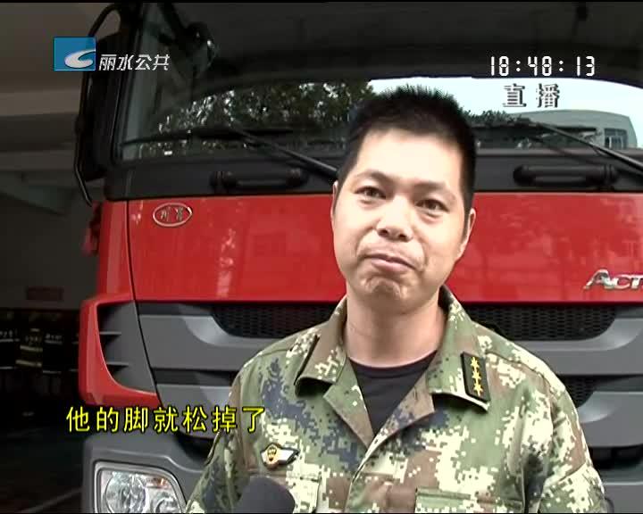 吴仁飞:科学组织现场救援 徒手救出唯一幸存者