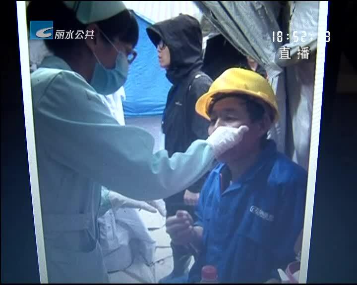 第一时间保障科学救援的医疗救护组