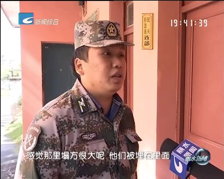 钟徐浩:90后民兵带伤两赴里东