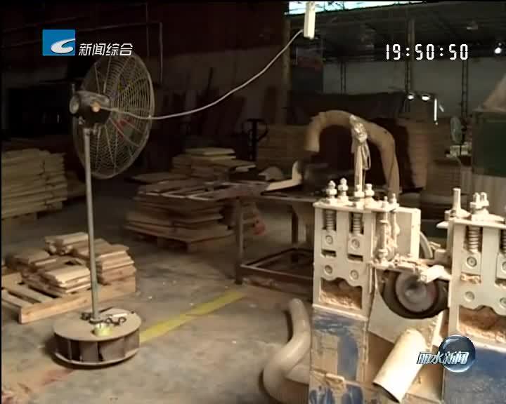 [电视问政·反馈]庆元环保部门整改排放黑烟企业