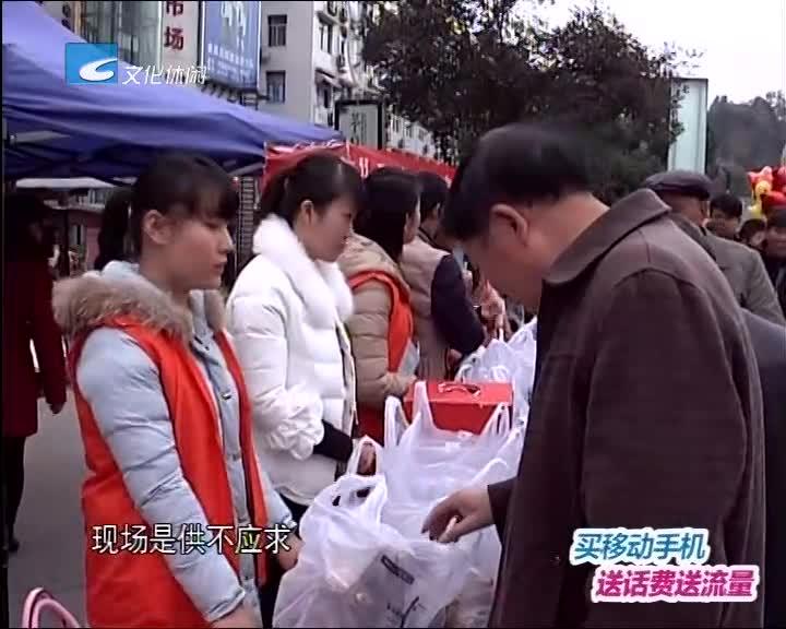 后续:里东村滞销生姜今天开始义卖