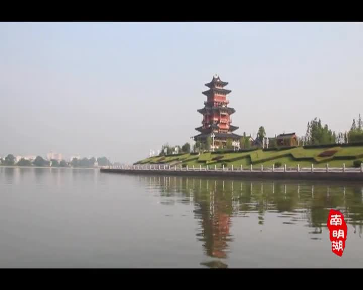 美丽南明湖