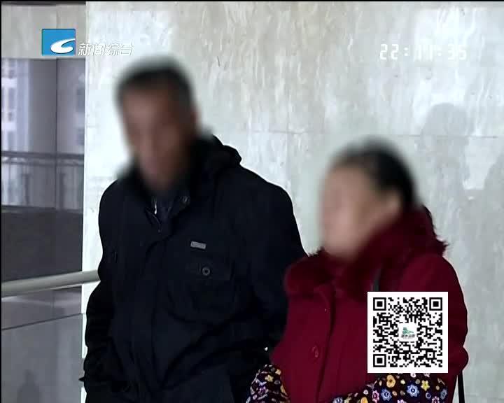 [执行聚焦]七旬老人状告不孝子追索赡养费