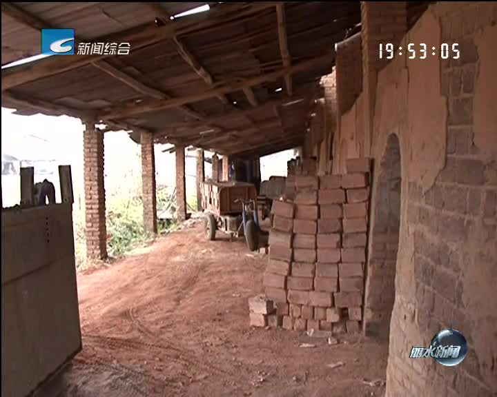 《电视问政·反馈》:富岭大板山一砖厂被责令停产