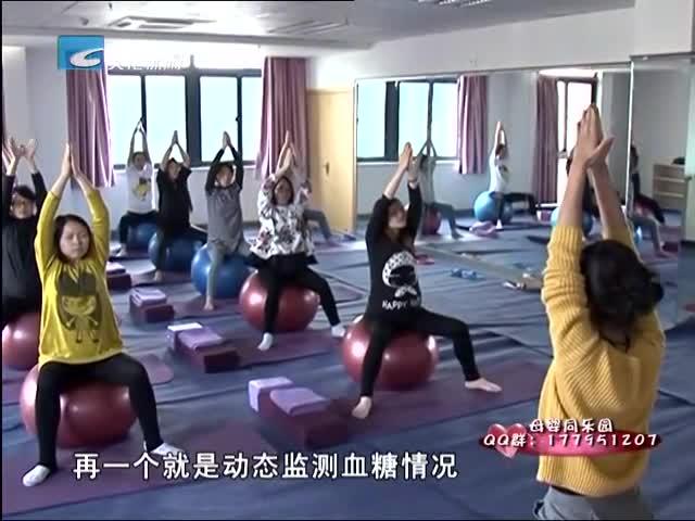 """【母婴同乐园】孕期""""糖妈妈""""排解困扰小锦囊"""
