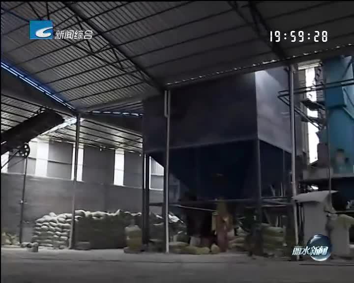[今日聚焦]反馈:缙云查封鑫达建材经营部