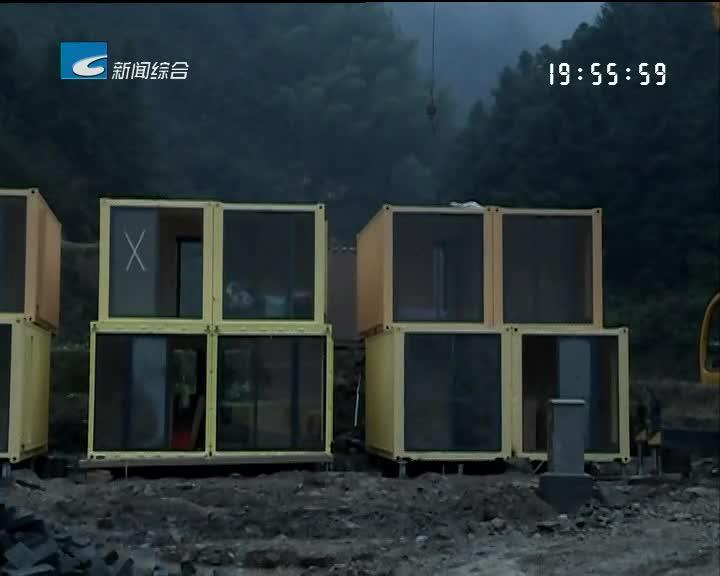 [情暖里东]48个集装箱房全部吊装完工