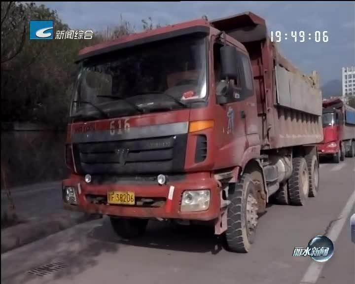 [问政·反馈]交警部门假期整治工程车违规运输