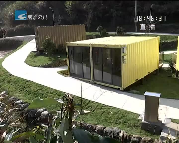 """""""新的生活开始了"""":里东山体滑坡28户无房户今天搬进新家"""