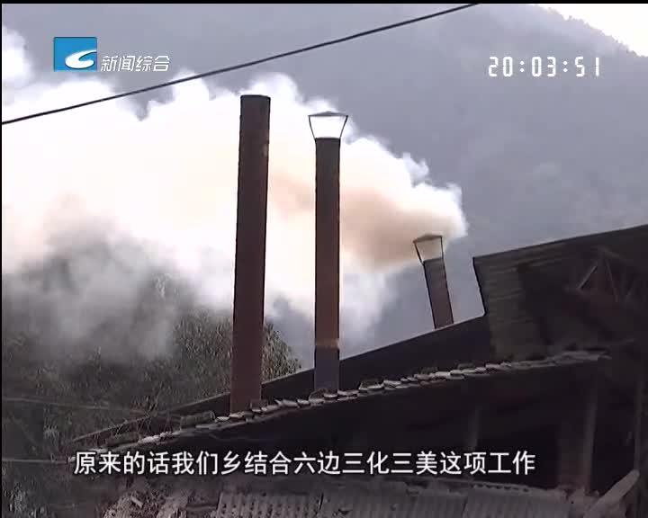 [每周聚焦]庆元:低小散竹木企业污染严重