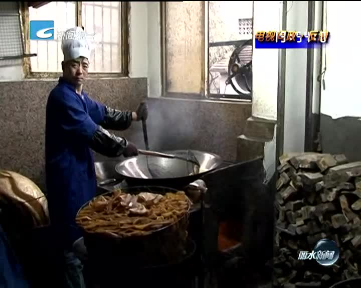 《电视问政》反馈:市区联合整治豆腐小作坊