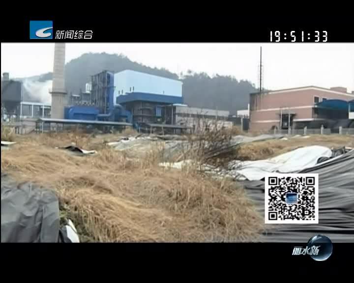 问政回顾:丽水经济技术开发区污泥处置进展缓慢