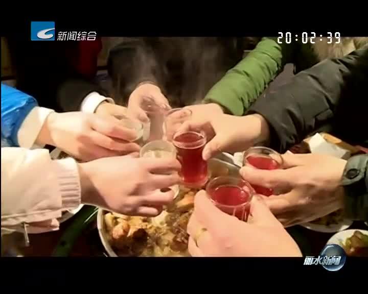 舌尖上的新年——寻访丽水最正宗的年味儿之松阳县