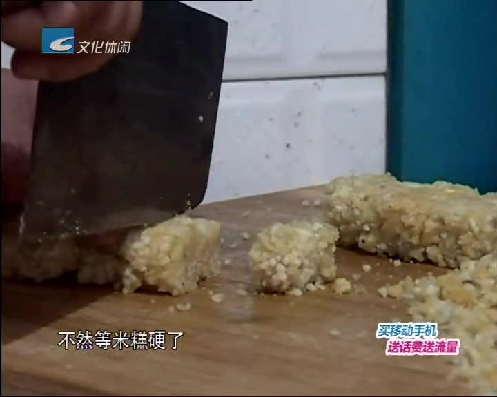 感受年味儿:庆元方块米糕甜如蜜