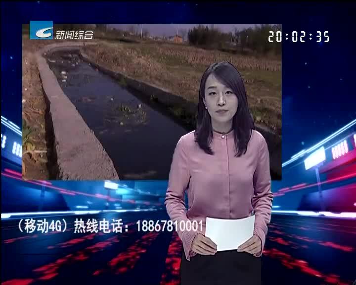 [每周聚焦]松阳:治污不彻底 村民苦难言
