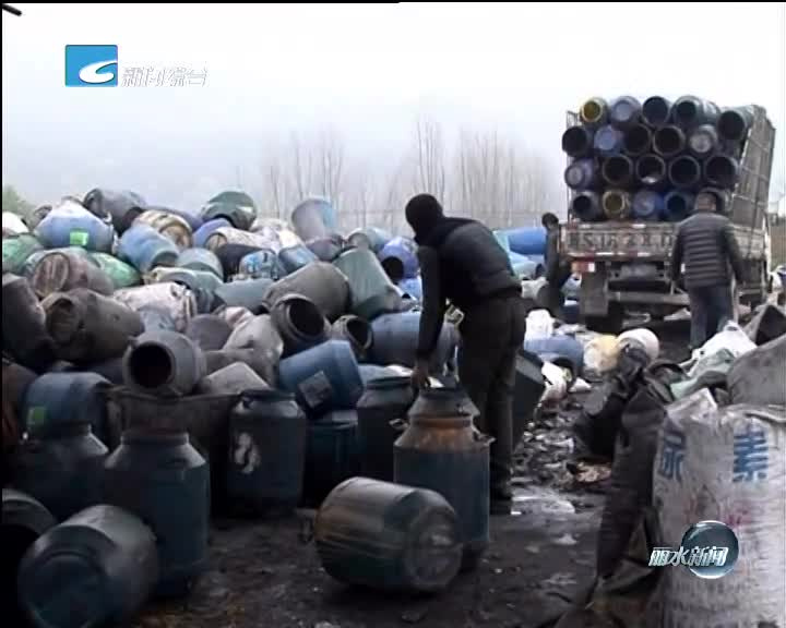 [电视问政]反馈:莲都区环保分局查处白口村多家废旧塑料加工点