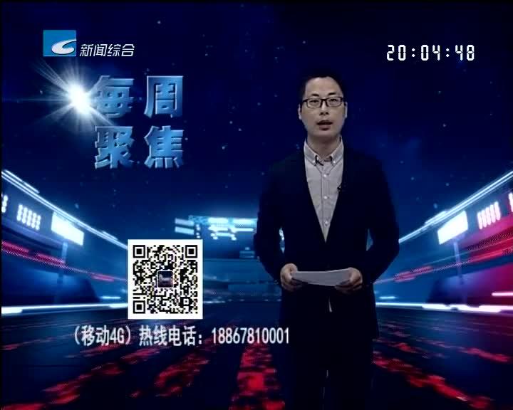 """[每周聚焦]景宁:违法生产企业成风景线""""瑕疵"""""""
