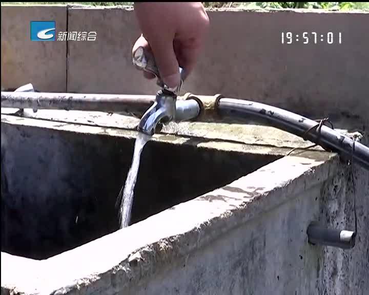 [每周聚焦] 莲都:临江群众饮水难