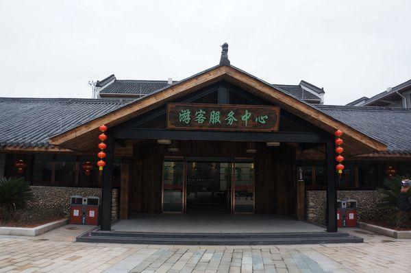 披云龙泉青瓷文化园农家乐综合体(图)