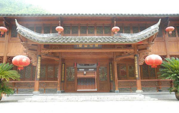 青田县问石山庄
