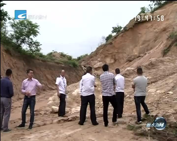 《每周聚焦》反馈:庆元第一时间对破坏山林耕地违法行为立案调查