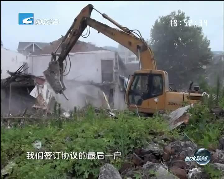 电视问政·反馈:枫树岗区块最后两幢房屋被成功拆除