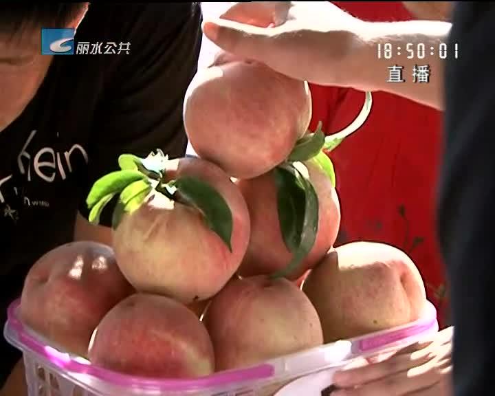 一个桃子一斤多 仙渡评选桃子王