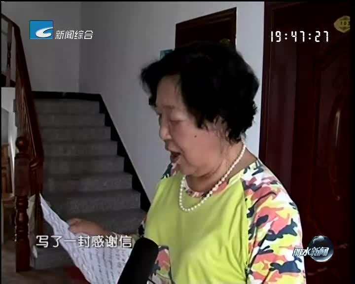 杭州游客手写感谢信赞丽水