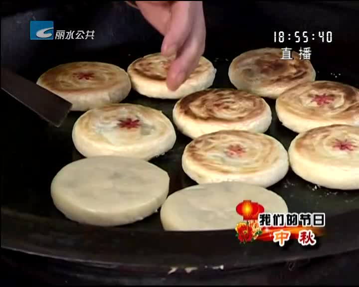 [我们的节日·中秋] 梅干菜肉手工月饼 浓浓的家乡味