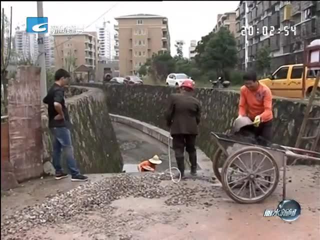 每周聚焦·反馈:南明山街道张村水阁渠整改一个月内全部完成