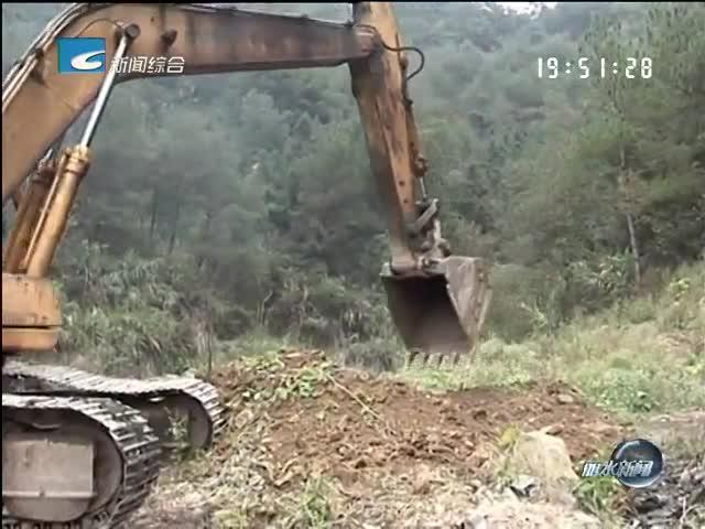 [电视问政·反馈]莲都区雅溪镇弃土 弃渣今天开始清理