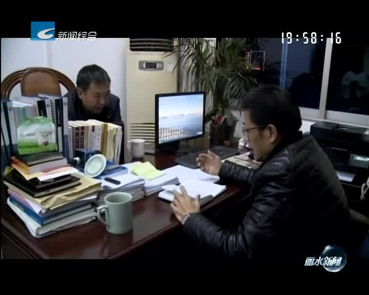 电视问政·反馈:松阳县开始着手解决高速桥下违规开挖后续问题