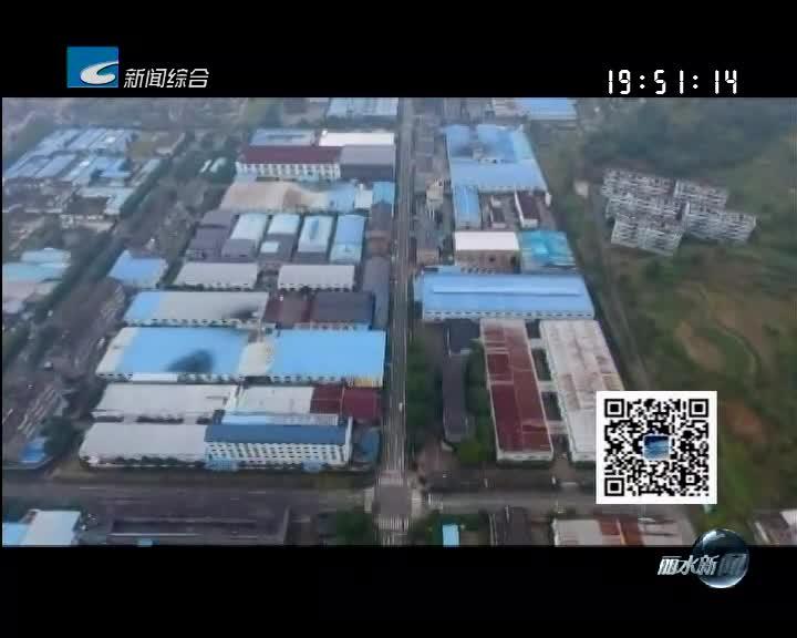 """[问政回顾]龙泉:大沙工业园区""""蓝色屋面""""有待整治"""