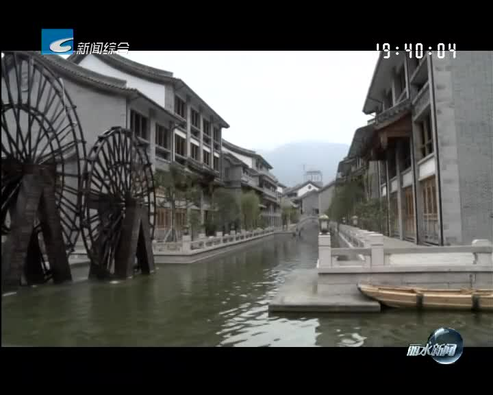 外舍凤凰古镇:畲乡旅游新名片
