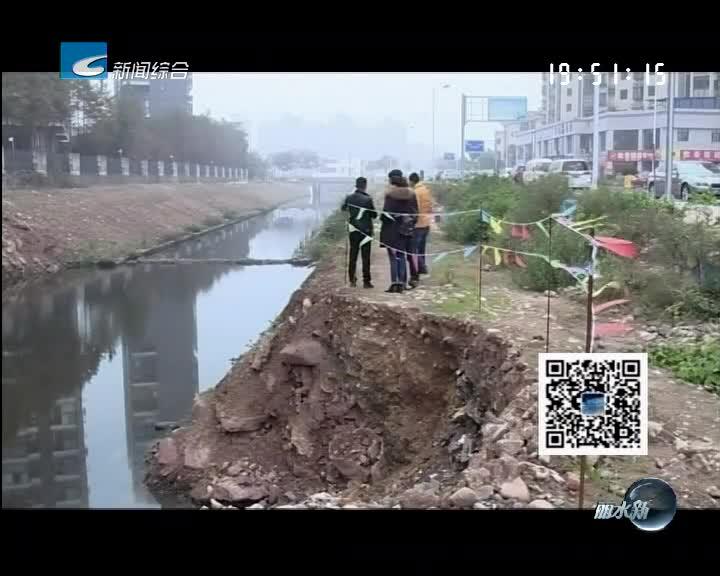 问政回顾:市区长虹路东段污水管网发生渗漏
