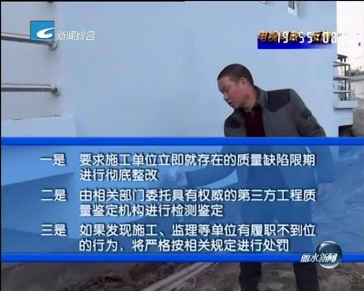 电视问政·反馈:村民反映丽沙村村集体职工宿舍项目有问题 多部门调查达成一致意见