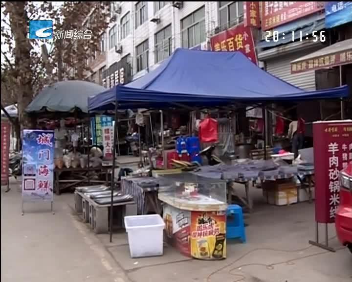 """【每周聚焦】云和:贵溪马路市场""""集镇病""""严重"""