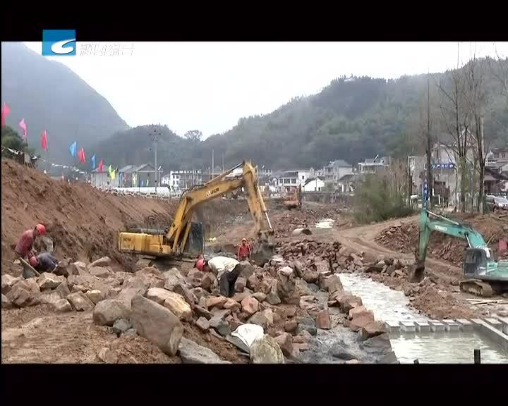 【人大关注】防治地质灾害 推进灾后重建(上)