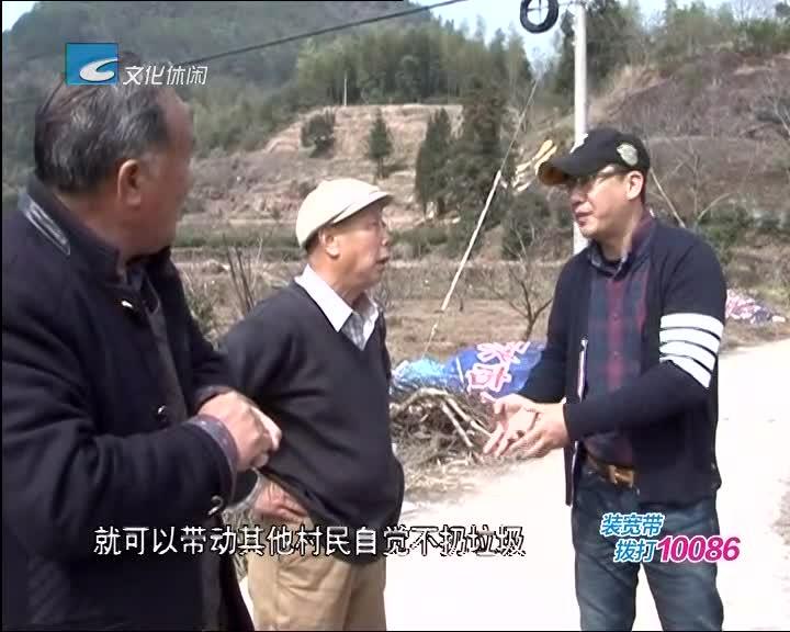 [新春走基层]上海人老蔡迷上丽水的养老生活