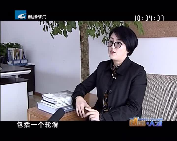 【创富人才】兰李琴:回家种文化