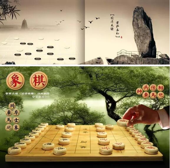 """2017""""棋乐融融进民宿""""活动报名火热开始了!"""
