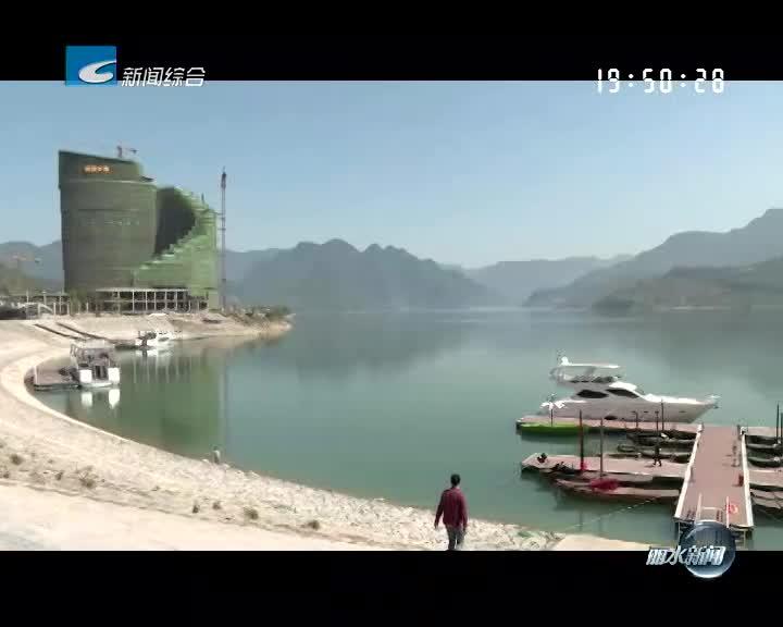 """千峡湖生态旅游度假区一期建设初步完成 """"五一""""期间试营业"""