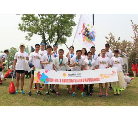 阳光保险为长兴太湖图影国际半程马拉松提供全方位保险保障